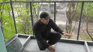 видео Сделать балкон с выносом