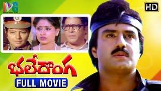Bhale Donga Telugu Full Movie | Balakrishna | Vijayashanti | Mohan Babu | Rao Gopala Rao