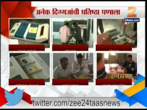 ZEE24TAAS : General Elections 2014: Voting begins in 64 seats in eighth phase