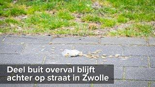 Deel buit blijft achter na overval op Voordeelshop in Zwolle - ©StefanVerkerk.nl