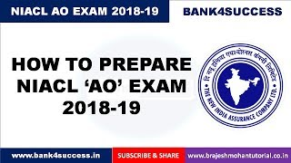 NIACL AO 2018 Preparation | Syllabus | Exam Pattern | Books | Previous Year Cut off