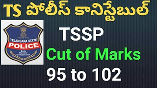 TS Police Constable  Cut of marks TSSP 2019