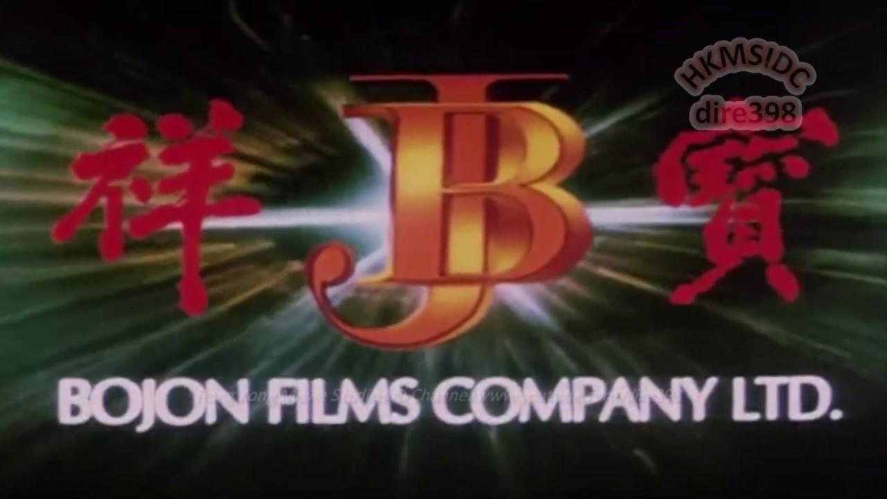Download HKMSIDC IDEvolution - Bojon Films