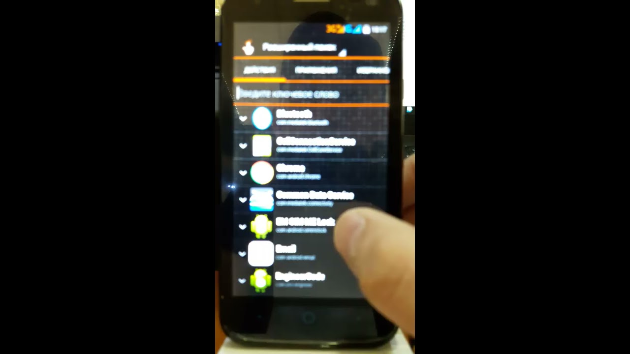 zte blade q lux how to remove retail show
