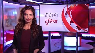 BBC Duniya: 29 Apr (BBC Hindi)