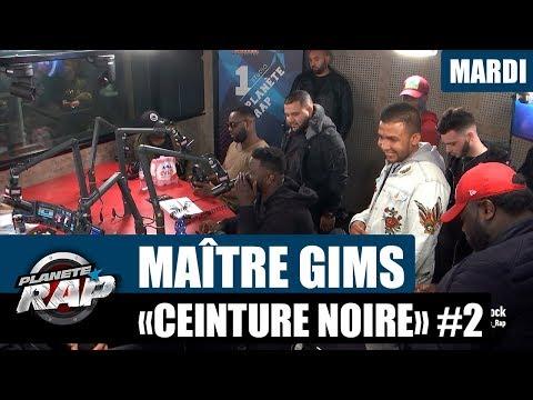 """Planète Rap - Maître Gims """"Ceinture Noire"""" #Mardi"""