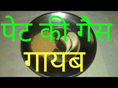 gas problem in stomach in hindi. Acidity problem.