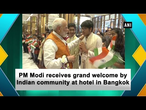 PM Modi receives grand welcome by Indian community at hotel in Bangkok