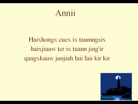 Annii (karaoke) - Annie Laurie