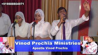 "Tere Naam Te Jithe Khalovan _ Live Worship Song_""Vinod Prochia Ministry"""