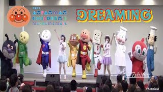 Anpanman show in Kobe Anpanman children's Museum and Mall. part3. ...