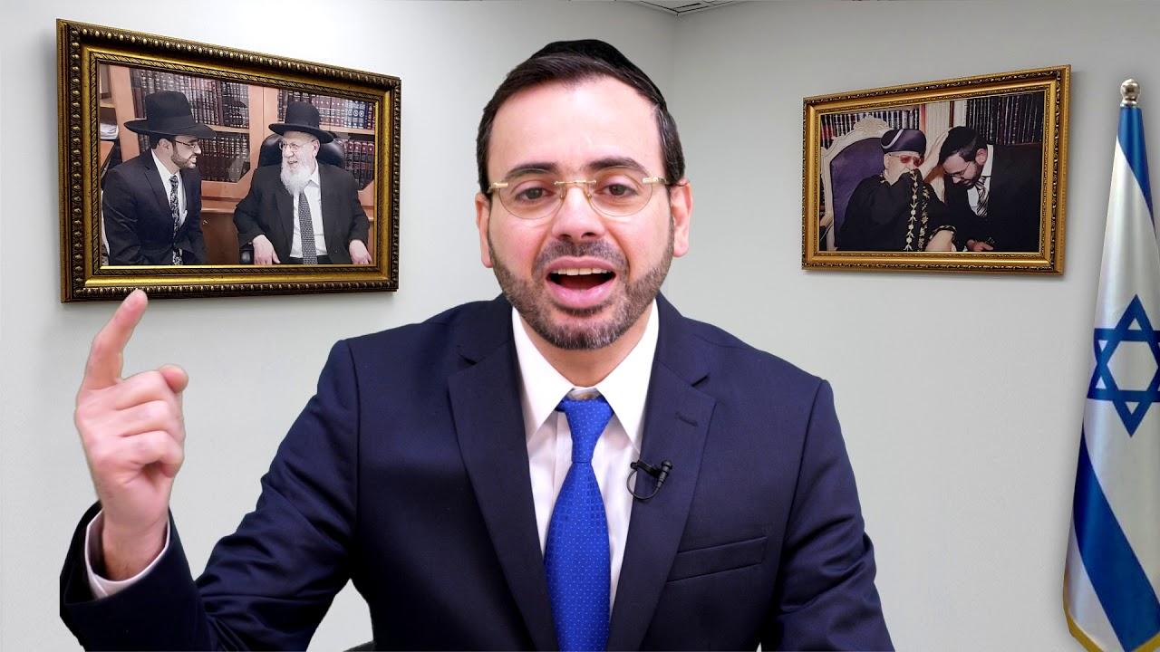 הרב אוריאל בוסו - פרשת פקודי
