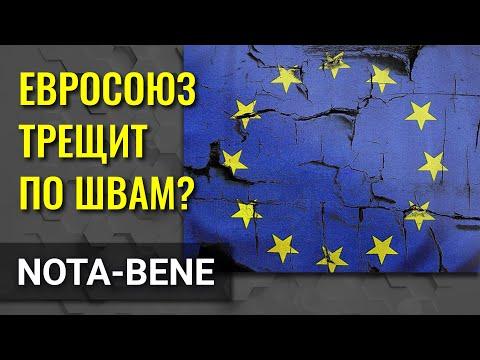 Джордж Сорос сомневается в будущем благополучии Европейского союза
