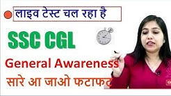SSC CGL most expected questions General Awareness II Mansi Madam
