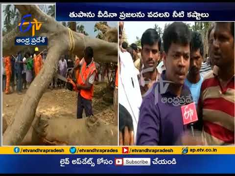 Uddanam Village Face Drinking water Problem | Cyclone Titli