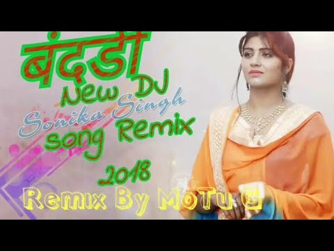 Download New Punjabi Songs In Mp3 2018