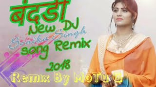 Gambar cover New Hr Dj Remix Songs 2019/ Meri Bandadi Remix / Sandeep Chandal / Sonika Singh / Dj Sunil jaat