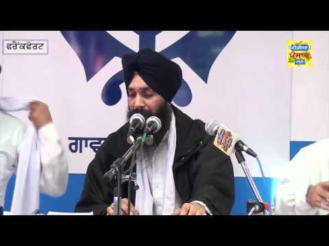 Saheedi Samagam Frankfurt 301215 (Media Punjab TV)