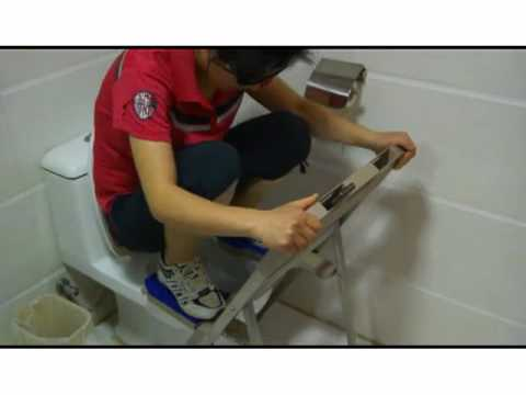 Folding Toilet Chair Mp4 Youtube
