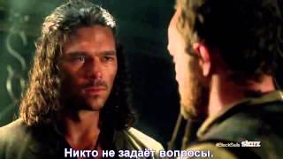 Black Sails ( Черные Паруса ) -  2 сезон 8 серия RUS SUB ( Промо )