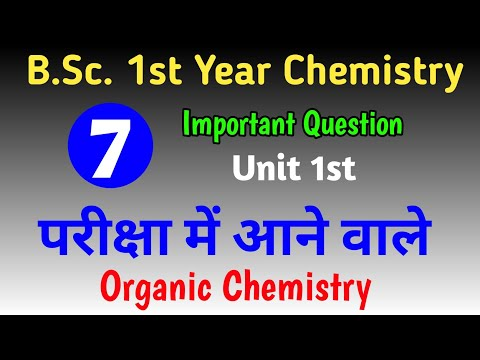 B.Sc. 1st year Organic Chemistry Unit 1st Most Important Question || Study With Alok