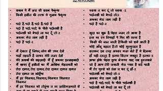 Parda Hai Parda Mohammed Rafihigh qwality karaoke with lyrics karaoke by shailendra vishwadeep