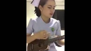เพลง มันคือความรัก Lula Cover by คุณพยาบาล