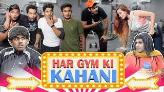 HAR GYM KI KAHANI | DARE GYM KARE |