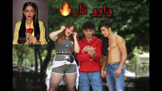 (البنت الصح) شاهد رد فعل الاتراك على اغنية نور ستارز البنت الصح طبعاً رد فعلهم كان كلش حلو ❤️🔥