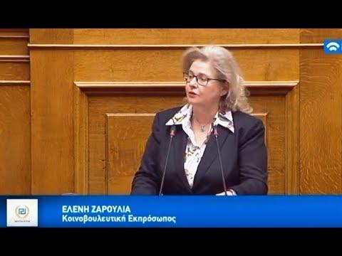 Ελένη Ζαρούλια: Η Χρυσή Αυγή αγωνίζεται με την Σημαία του Εθνικισμού ψηλά για μια Νέα Ελλάδα!