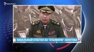 Евкуров требует извинений, трагедия в чеченской семье и находки в Гудермесском районе