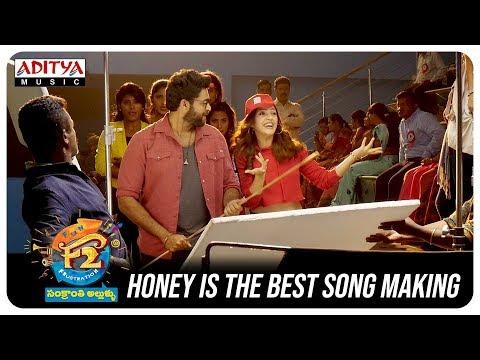 Honey is the Best Song Making || F2 Songs || Venkatesh, Varun Tej, Anil Ravipudi || DSP