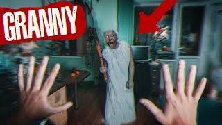 Вызов Духов - Granny ( ГРЕННИ ) / Cняли Granny на камеру! / Гренни в реальной жизни! Потусторонние