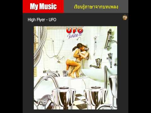 High Flyer - UFO