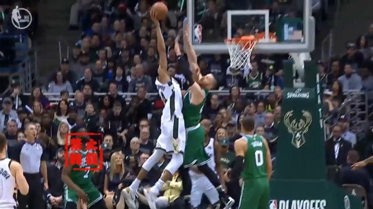 Giannis Antetokounmpo With The Dunk Of The Year On Baynes(Not Human!)