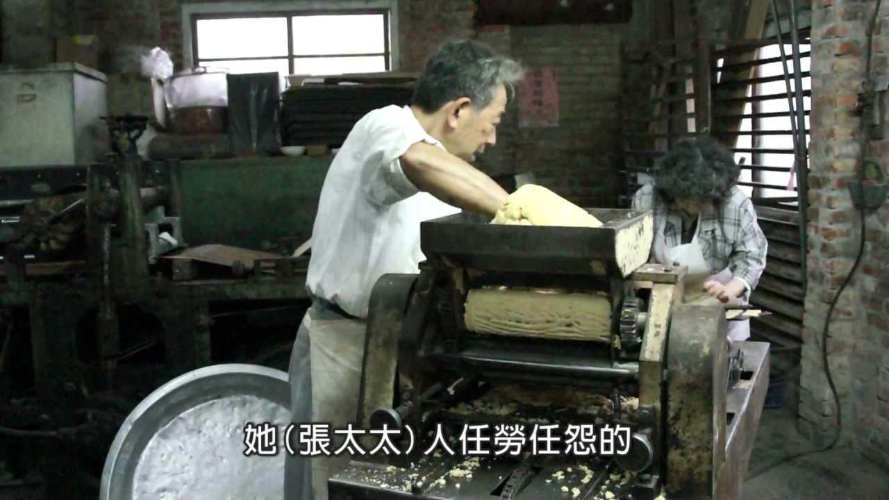 嘉義朴子:手工餅乾,隱身巷弄間的古早味
