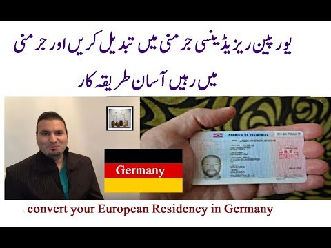 How To Convert Your European Residency In Germany | Working EU Card Schengen | Urdu Hindi