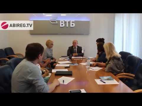 Банк ВТБ в Воронеже подвел итоги первого полугодия 2014 года