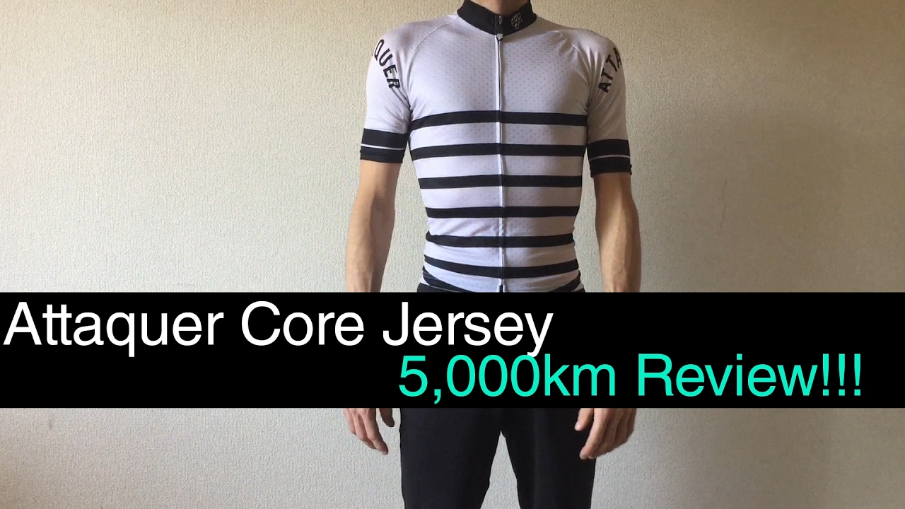 Attaquer Core Jersey. 5 0fac54053