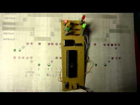 Бумажно-электронная схема