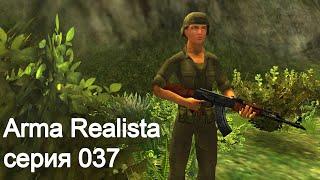 Arma Realista. Серия 037 (стрим). Военная база