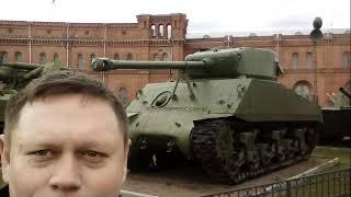 Военно исторический музей артиллерии, инженерных войск и войск связи