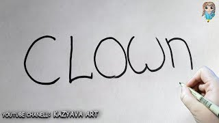 Как превратить слово CLOWN (клоун) в рисунок. | How to turn the word WORD into a drawing