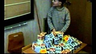 Чтение по кубикам Зайцева. Логопед Н.Пятибратова