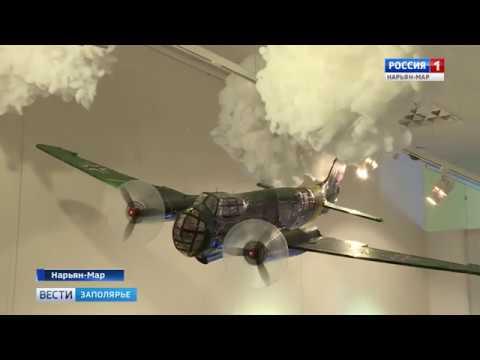 «Россия-1 Нарьян-Мар HD» В Нарьян-Маре работает выставка «Детство, опаленное войной»