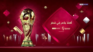 أهلاً بكم في قطر - الحلقة 3