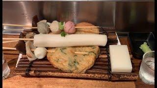 오뎅바 맛집 즐기기!!!