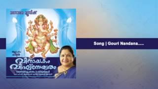 Gowri nandhana | Vinayakam Vighneswaram