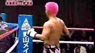 Goto Ryuji vs Zheng Yuhao Part 1