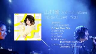 山村響 2nd MiniAL「Take Over You」 クロスフェードPV 山村響 検索動画 6
